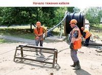 Высоковольтный кабель в Смоленске